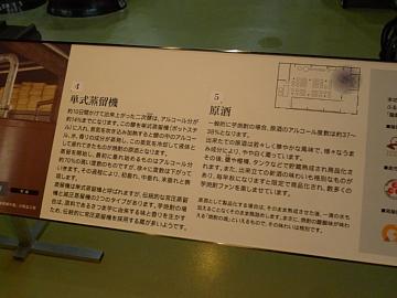 P1210672