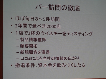 P1380148