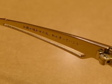 P1410286