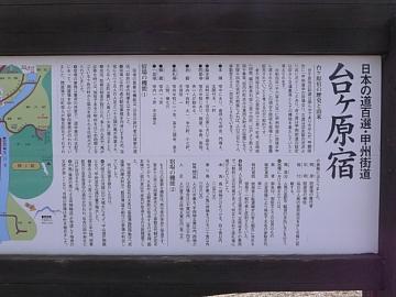P1390050