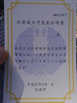Kimg1881