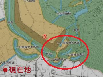 Suwabara3