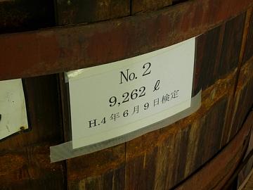 P1150829