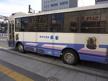 P1270086