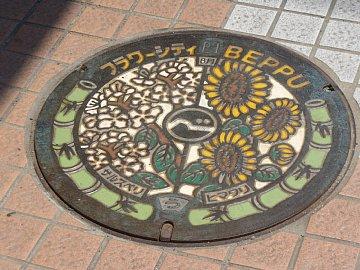 Beppu_manhole1