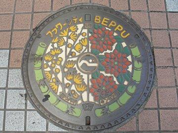 Beppu_manhole2