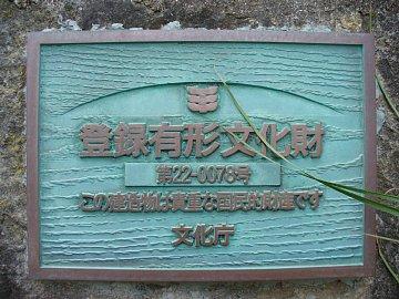 Bunakzai
