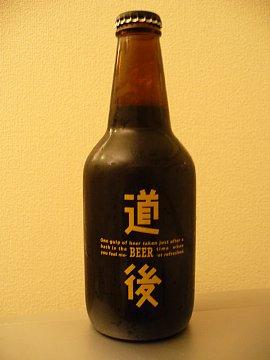 Dogo_beer
