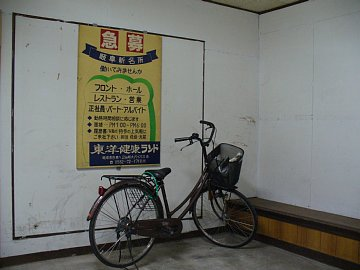 Gifu_toyo_22