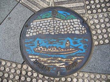 Hitoyoshi_manhole