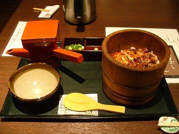 Hitsumabushimankiccho