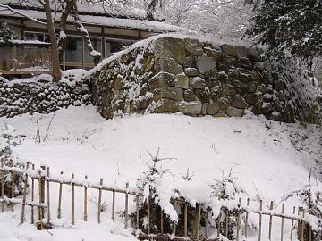 Ishigaki1