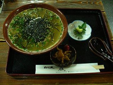 Katsuomeshi