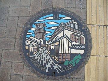 Kawagoe_manhole