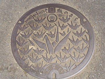 Kawanoe_manhole