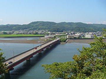 Kitsuki_view