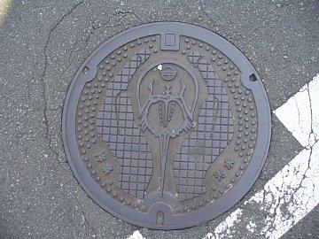 Kituki_manhole