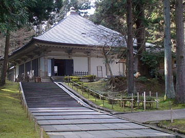 Konjikiooi