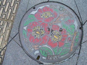Kumamoto_manhole1