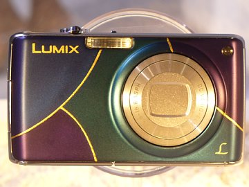 Lumixurushiup2