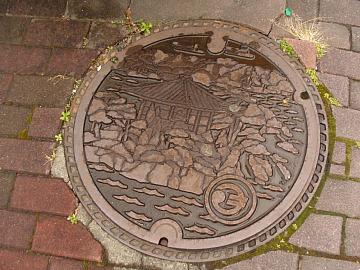 Matsushimamanhole