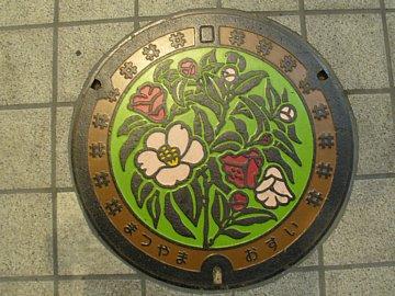Matuyama_manhole