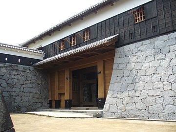 Minamiotemon