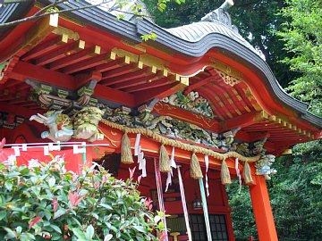 Nakatsumiya