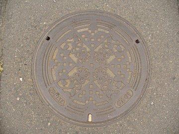 Numata_manhole