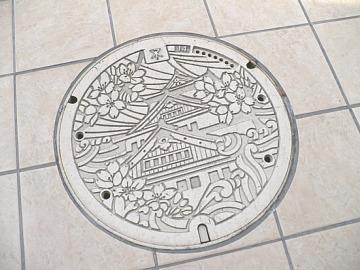 Osaka_manhole2
