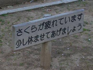 Otsukaresama