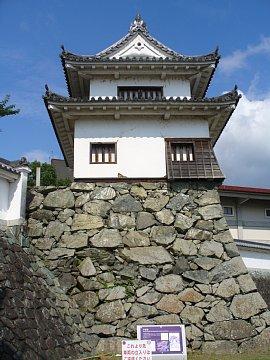 Owata2