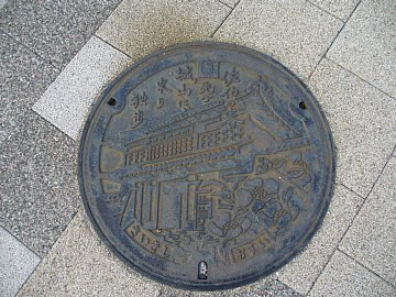 Saiki_manhole