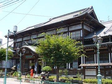 Takegawara