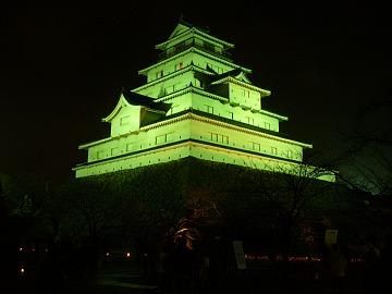 Wakatsu1