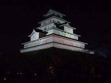Wakatsu2