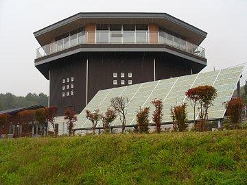 Yusuikan