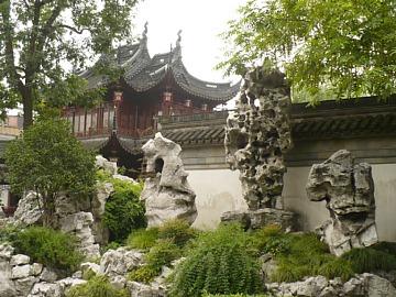 Yuyuan15
