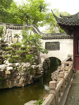 Yuyuan9